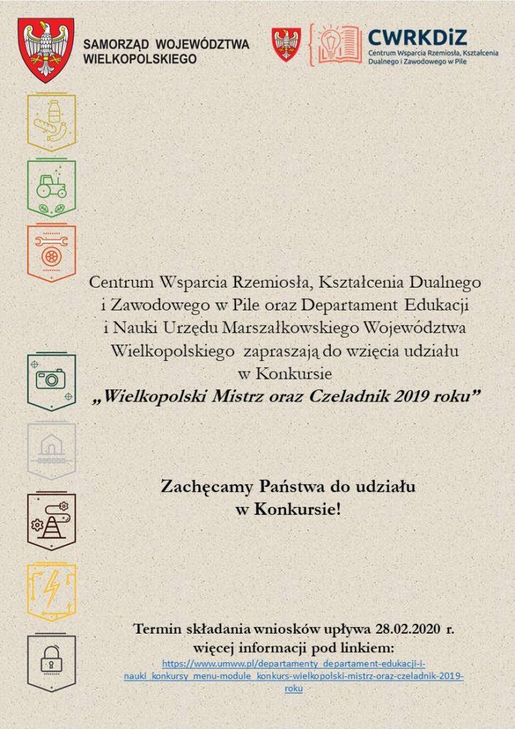 konkurs_wielkopolski_mistrz_i_czeladnik2019_cwrkdizPila