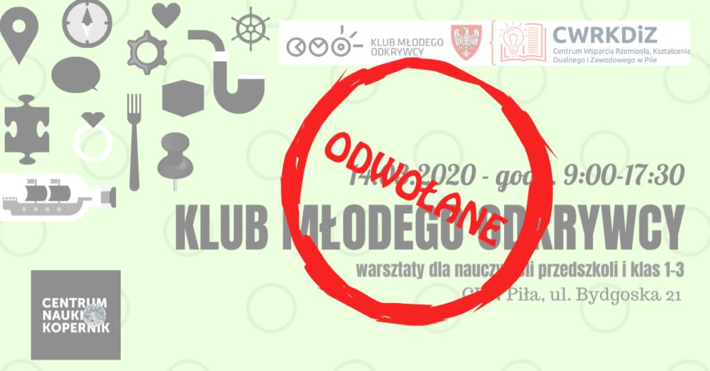 KMO_ODWOLANE